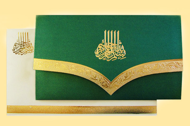 Invite In Style12 S Ideas for Amazing Muslim Wedding Cards