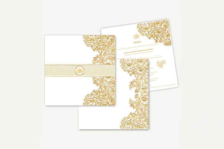 muslim wedding cards 2 - Muslim Wedding Cards