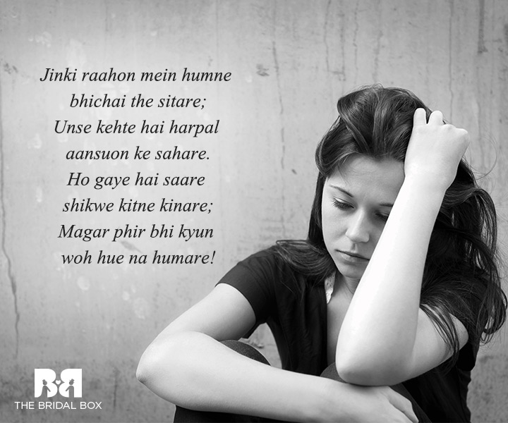 Touching Sad Love Quotes In Hindi For Wounded Hearts