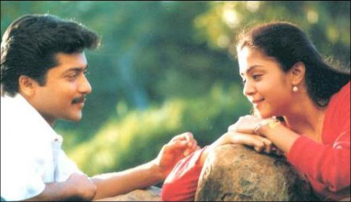 Surya Jyothika Marriage: Reel Love To Real Love
